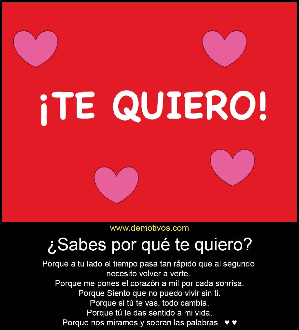 Desmotivaciones De Amor: Julio 2012
