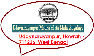 Udaynarayanpur Madhabilata Mahavidyalaya, Udaynarayanpur, Howrah - 711226, West Bengal