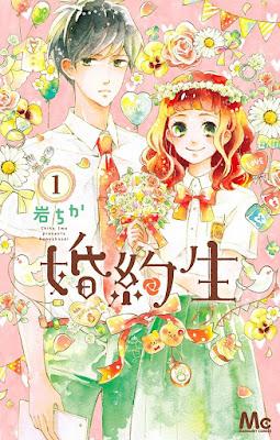 [Manga] 婚約生 第01巻 [Kon'yakusei Vol 01] Raw Download