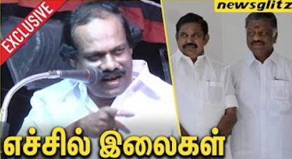 Leoni Slams OPS, EPS & Modi | Tamilnadu Ministers