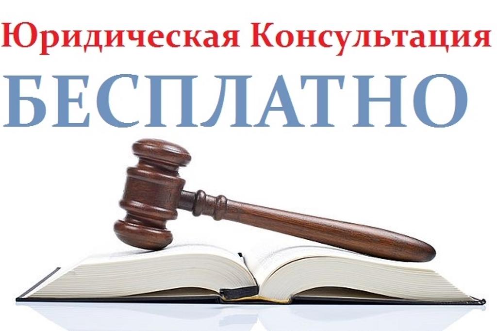 Бесплатная юридическая помощь это арест на квартиру Кооперативная улица