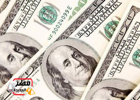 سعر الدولار الأمريكي مقابل الجنيه المصري اليوم الثلاثاء21/2/2017 بالبنوك والسوق السوداء