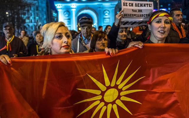 Eκρηκτική η κατάσταση στα Σκόπια
