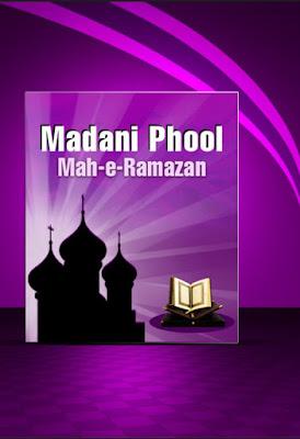 Madani Phool - Mah-e-Ramazan pdf in Roman-Urdu