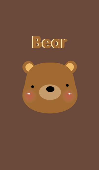 Simple Cute Brown Bear