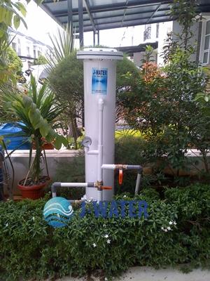 filter air lampung tengah