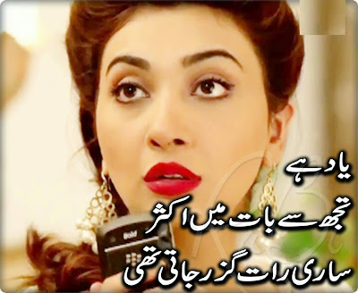 Best two line shayari | dard bhari shayari | Urdu Poetry World,Urdu Poetry,Sad Poetry,Urdu Sad Poetry,Romantic poetry,Urdu Love Poetry,Poetry In Urdu,2 Lines Poetry,Iqbal Poetry,Famous Poetry,2 line Urdu poetry,Urdu Poetry,Poetry In Urdu,Urdu Poetry Images,Urdu Poetry sms,urdu poetry love,urdu poetry sad,urdu poetry download