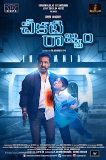 KHAKEE: The Real Police (Thoongavanam) (2018) Hindi Dubbed HDRip | 720p | 480p