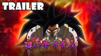 Tráiler Oficial Saiyajin maligno revelado, Nuevo villano de Dragon Ball