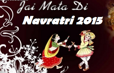 Navratri 2017 Wallpapers With Quotes