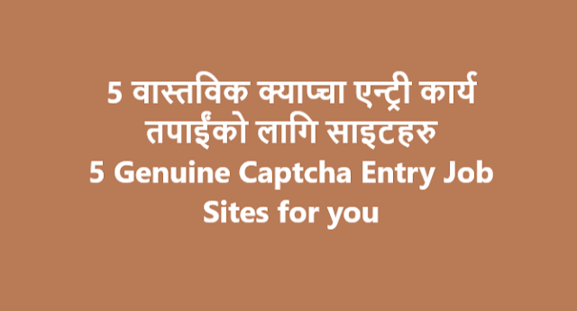 5 Genuine Captcha Entry Job Sites for you.