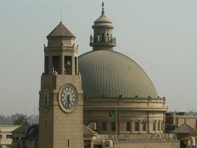 جامعة القاهرة القبة الشامخة تحتفل بمرور 110 عاما على إنشائها