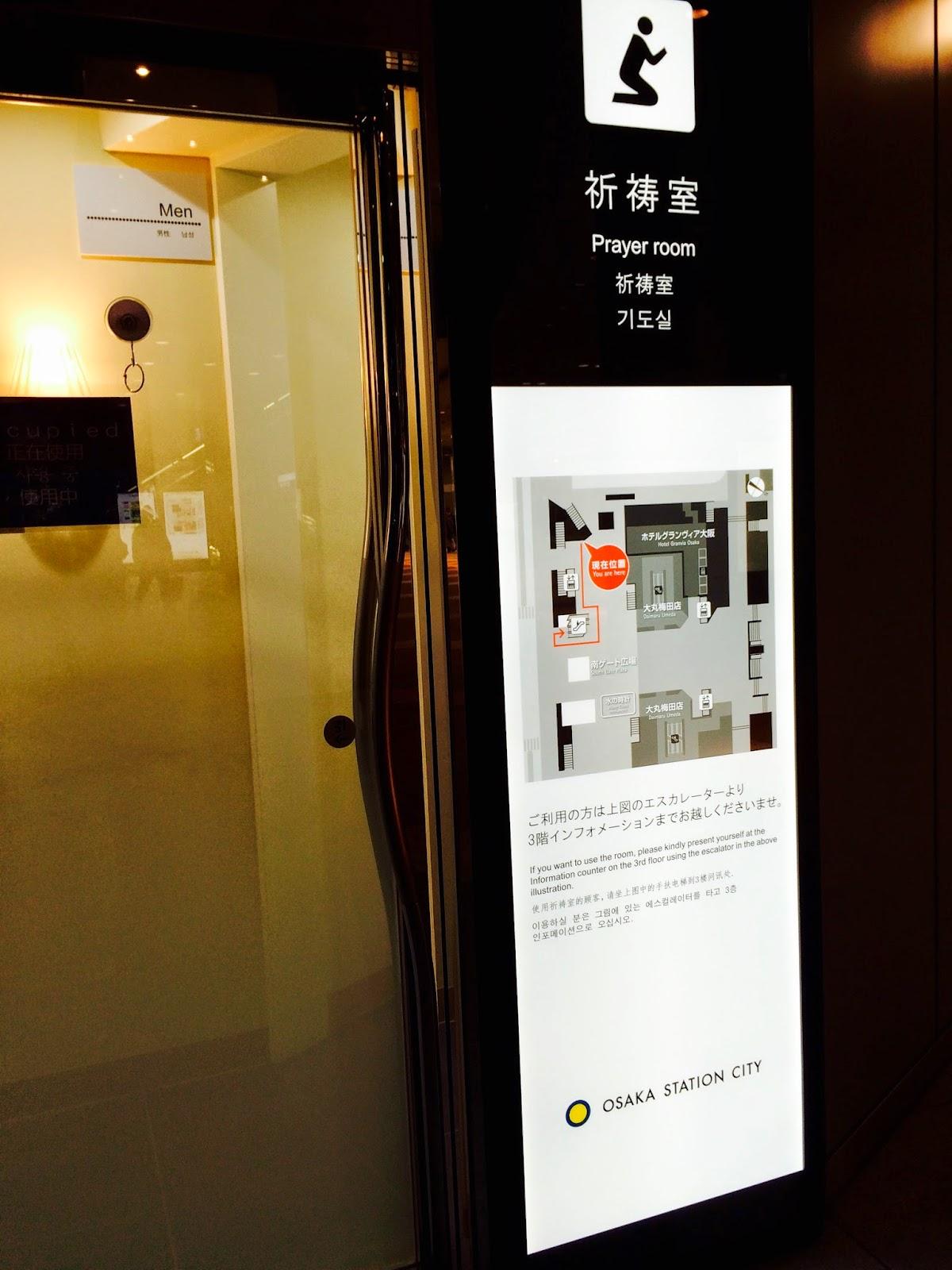 英語・日本語・ハングル・中国語で書かれた「祈祷室」