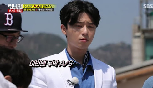 Running man episode 267 eng sub kshowonline / Love and hip