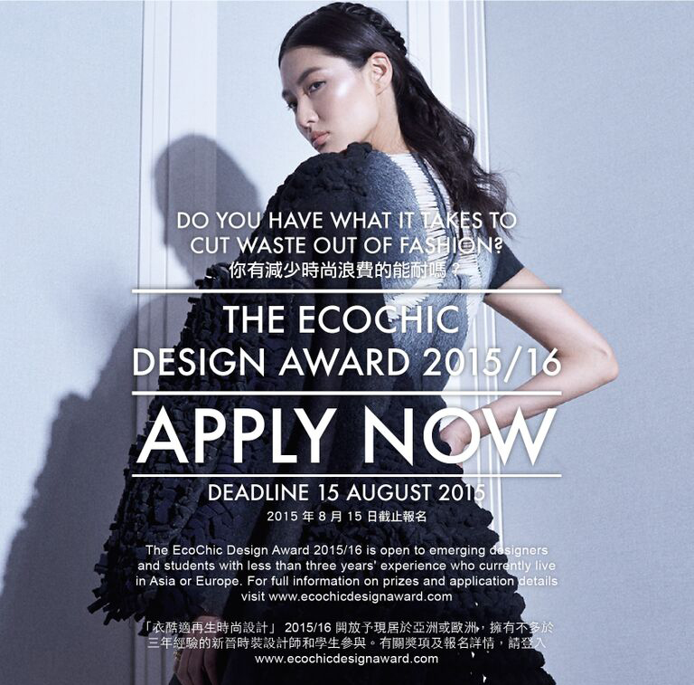 Clothing Design Contest | Fashion Vignette Design Competition The Ecochic Design Award