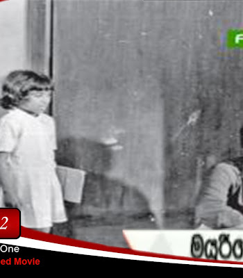 baddegama sinhala full movie free 34