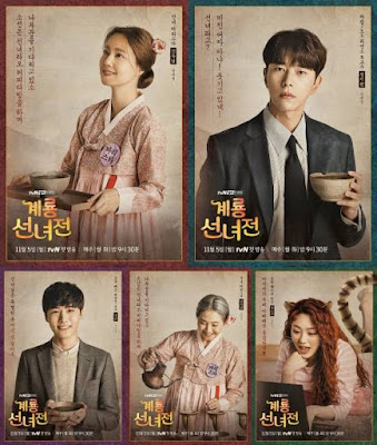 Mama Fairy And The Woodcutter, Tale Of Fairy, Korean Drama, Drama Korea, Drama Korea 2018, Korean Drama Mama Fairy And The Woodcutter, Drama Korea Mama Fairy And The Woodcutter, Sinopsis Drama Korea Mama Fairy And The Woodcutter, Bromance In Korean Drama Mama Fairy And The Woodcutter, Moon Chae Won Drama, Poster Drama Korea Mama Fairy And The Woodcutter, Cast, Pelakon Drama Korea Mama Fairy And The Woodcutter, Moon Chae Won, Yoon Hyun Min, Seo Ji Hoon, Jeon Soo Jin, Kang Mi Na, Ahn Young Mi, Ahn Kil Kang, Kim Min Kyu, Hwang Young Hee, Korean Drama Review, Review By Miss Banu, Blog Miss Banu Story, My Opinion, My Feeling, Ulasan Drama Korea Mama Fairy And The Woodcutter,