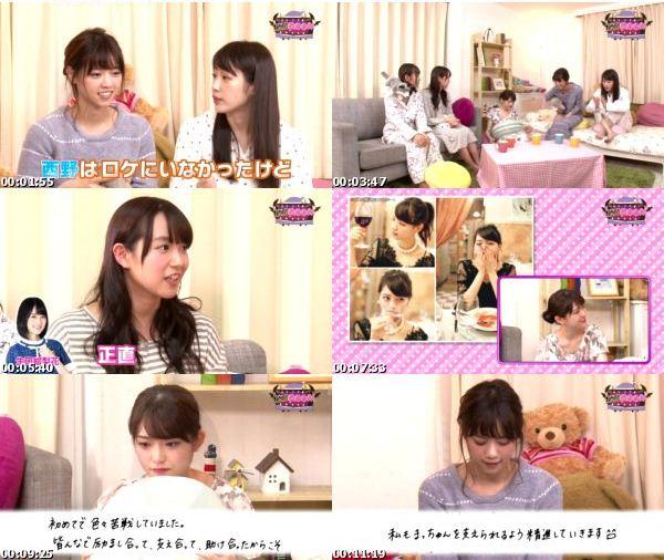 [TV-Variety] NOGIBINGO!7 NOGI ROOM ep04 – 2016.11.01