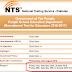 Educators NTS Test 2016 Dates Phase-I Punjab School Education Department