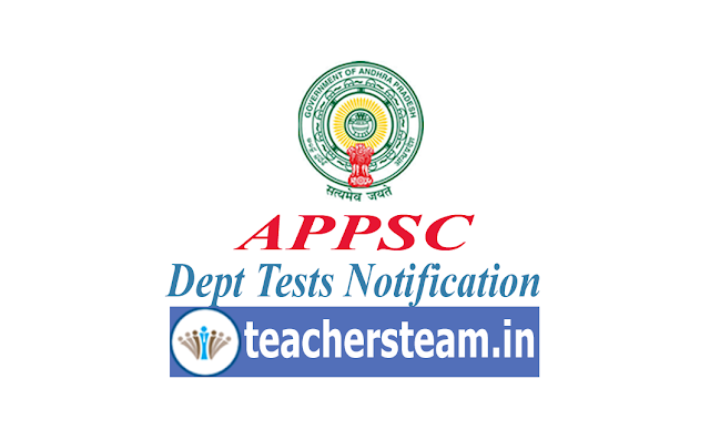 appsc dept test notification