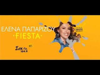 Elena-Paparizou-Fiesta