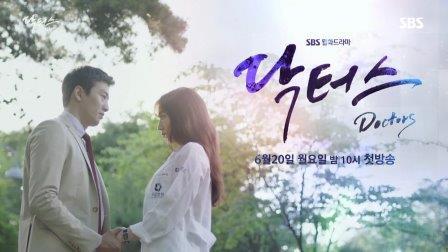 Drama_Korea_Doctors_Subtitle_Indonesia