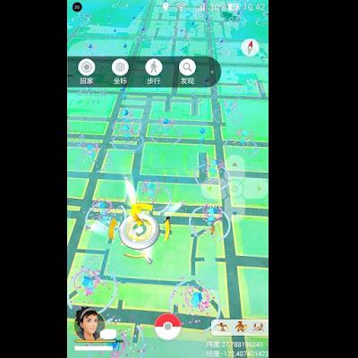 Cheat Joystik Pokemon GO Tanpa Root Untuk Android Versi 4.3 Keatas