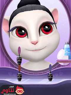 http://www.netawygames.com/2016/11/Download-My-Talking-Angela.html