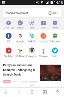 Tutorial Mengganti Tema/Background UC Browser 1