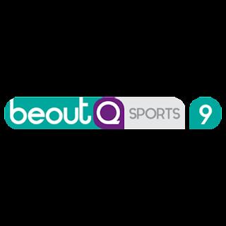BeoutQ 2 HD - Shahid TV شاهدني