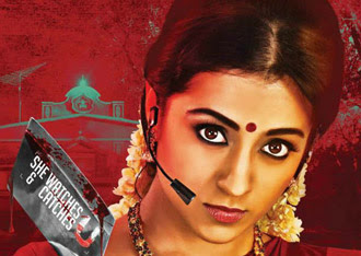 Actress Trisha Comedy cum Horror Film Nayagi is Released on 16th Sep'16
