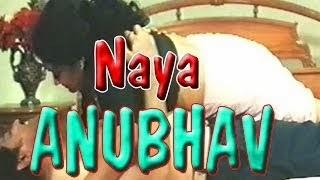 Hot Hindi Movie 'Naya Anubhav' Watch Online