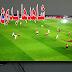 تطبيق جديد يكتسح الساحة لمشاهدة كل الباقات و القنوات العربية بدون انقطاع وخاصة المشفرة مع كود التفعيل