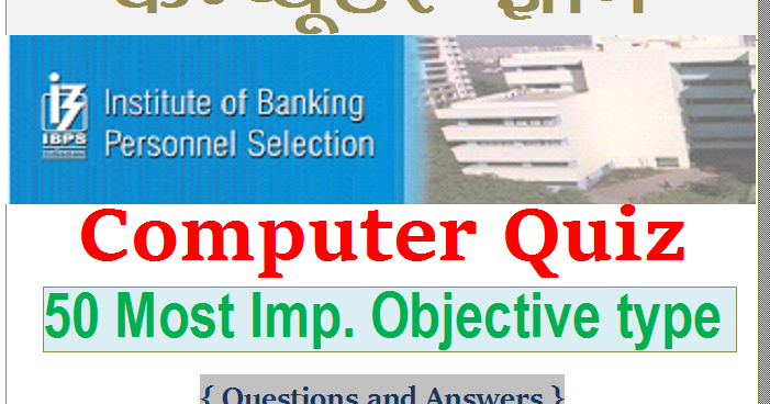 objective of computerisation in banking system Essay on the computerisation of banking operation in india  at present, the  personal e-bank system provides the following services: 1  having achieved  the basic objective of introducing elements of automation in banks,.