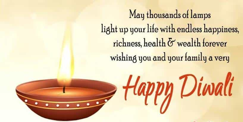 Happy Diwali Wishes for Friends 2018