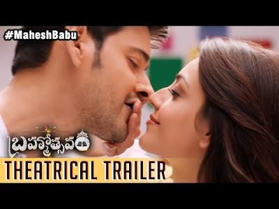 Brahmotsavam-Movie-Theatrical-Trailer