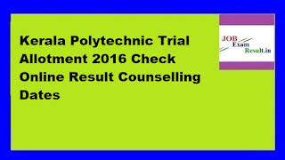 Kerala Polytechnic Trial Allotment 2016 Check Online Result Counselling Dates