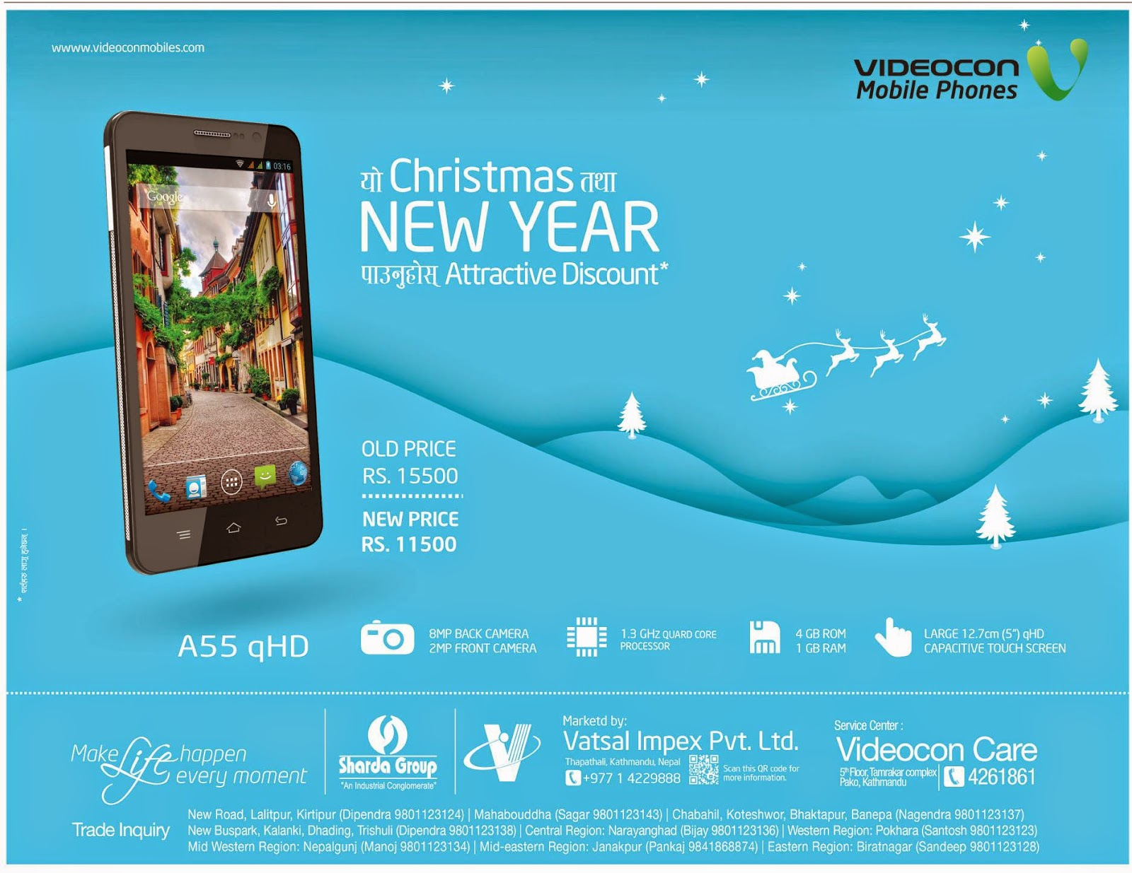 Videocon-A55qHD-Mobile-Price-Nepal