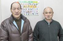 https://doro-chiba.org/nikkan_tag/8568/