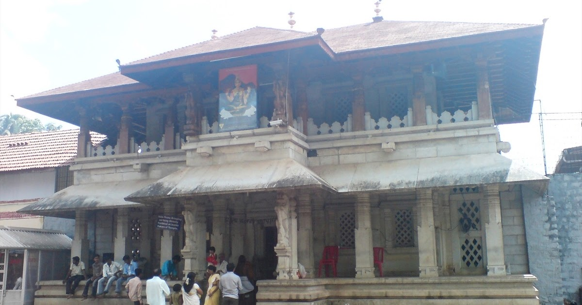 Kollur Mookambika Temple Exploring My Life