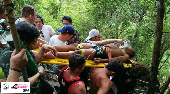 แห่ชื่นชม นักท่องเที่ยวชาวต่างชาติน้ำใจงาม  ช่วยปั้มหัวใจหนุ่มน้อยวัย15ปี จนฟื้นหลังปีนขึ้นบันได1,000 ขั้น วัดถ้ำเสือ จกระบี่