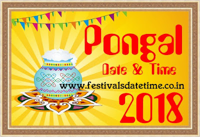 2018 Pongal Festival Date & Time in India, पोंगल त्योहार 2018 तारीख और समय