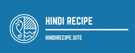 Hindi Recipe ,Chicken biryani recipe,pav bhaji recipe,recipe,poha recipe,pizza recipe,all recipe