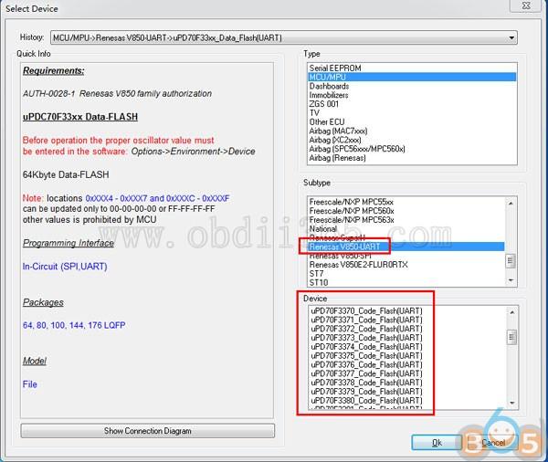 xprog-v584-software-7
