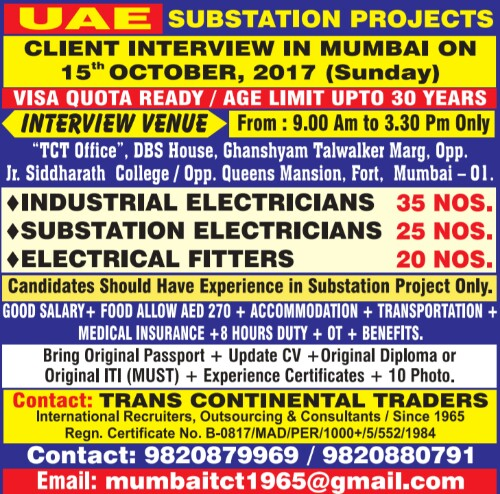 Jobs in Substation Project in UAE | Walk-in Interview | Trans Continental Traders