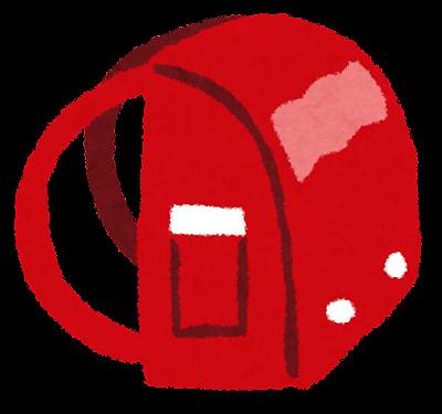 ランドセルのイラスト「赤」