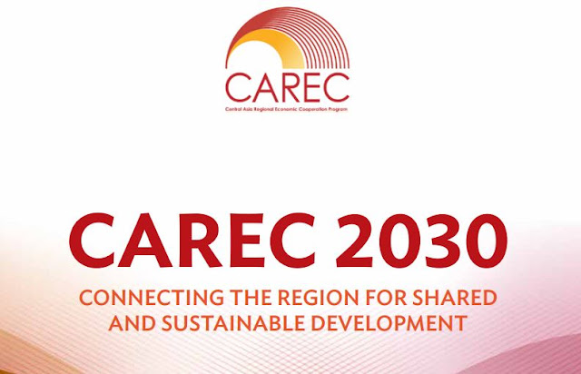 CAREC 2030 CONNECTING THE REGION FOR SHARED AND SUSTAINABLE DEVELOPMENT /  / OCTOBER 2017