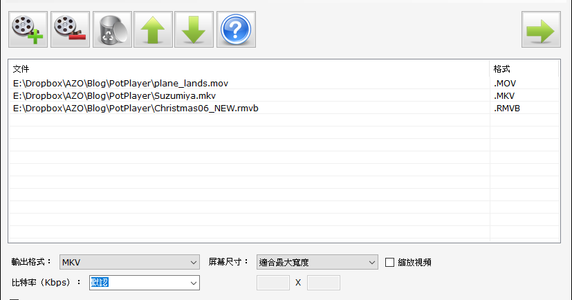 Video Combiner 1.3.0.4 免安裝中文版 - 簡單好用的影片合併工具 - 阿榮福利味 - 免費軟體下載