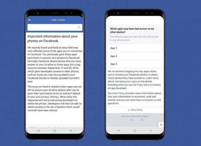 فضيحة جديدة و خطيرة للفيسبوك