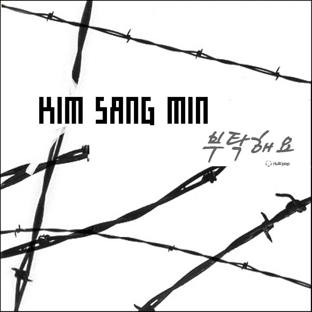 [Single] Kim Sang Min – 부탁해요